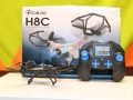Eachine-H8C-mini