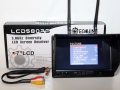 Eachine-LCD5802S