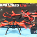 FEILUN-FX176C2-UAV