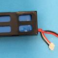 FEILUN-FX176C2-battery-2s-700mAh