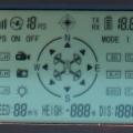 FEILUN-FX176C2-remote-controller-screen