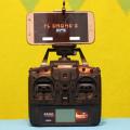 FEILUN-FX176C2-with-phone-control