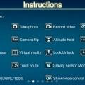 Flytec-T13-APP-instructions