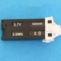 Flytec-T13-battery-520mAh