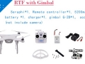 FUAV-Seraphi-quadcopter-option2-aircraft-transmitter-and-2d-gimbal