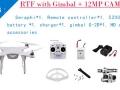 FUAV-Seraphi-quadcopter-option3-aircraft-transmitter-2d-gimbal-add-4k-camera
