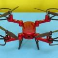 GoolRC-T32-beginner-quadcopter