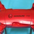 GoolRC-T32-fuselage