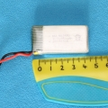 GoolRC-T32-size-of-battery