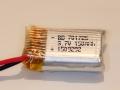 GW008-Mini-Skull-battery-150mAh