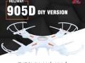Heliway-905D-features
