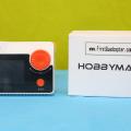 HobbyMate_D6_Elite_box_inside