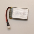 HobbyMate-Q100-battery-550mA