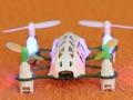 Hubsan-H111D-mini-fpv-quadcotper