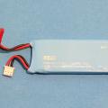 Hubsan_H216A_battery_750mAh_7.6V
