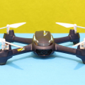 Hubsan_H216A_view_front