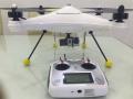 IdeaFly-Poseidon-480-transmitter