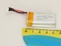 JJRC-H23-battery-size