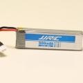 JJRC-H37-battery