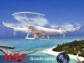 JJRC-H5C-quadcopter