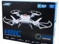 JJRC-H8C-Quadcopter-box