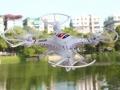JJRC-H8C-quadcopter-white-editone