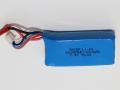JJRC-X1-battery