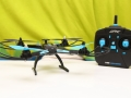JJRC-X1-cheap-quadcopter-with-brushless-motors