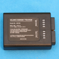 JJRC_X7_battery_charger