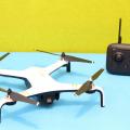 JJRC_X7_drone