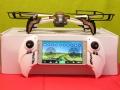 KaiDeng-K80-drone