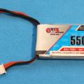 KingKong-ET125-battery-550-mAh