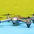 MJX_B2SE_GPS_drone