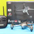 MJX_B2SE_quadcopter