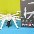 MJX_Bugs_3Pro_drone