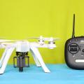 MJX_Bugs_3_Pro_GPS_Drone