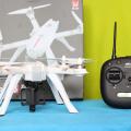 MJX_Bugs_3_Pro_GPS_quadcopter