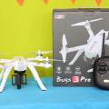 MJX_Bugs_3_Pro_drone