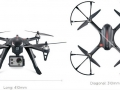 MJX-Bugs-quadcopter-size