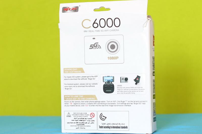 MJX C6000 drone camera: Review, Ratings & Sample video