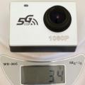 MJX_C6000_weight_34g