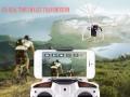 MJX-X101-FPV-quadcopter