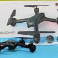MJX_X708P_beginner_drone