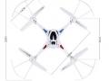 NIHUI TOYS-U807-quadcopter-size