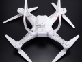 QW-GPS-FPV-Quadcopter-bottom-view