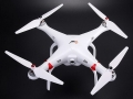 QW-GPS-FPV-Quadcopter-front-view