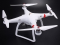 QW-GPS-FPV-Quadcopter-side-view