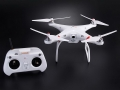 QW-GPS-FPV-dji-phantom-alternative