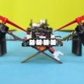 Eachine-QX110-V-tail-design