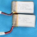 Eachine-QX110-batteries